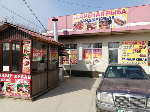 Тандыр кебаб, доставка еды, кафе, Сарыагаш