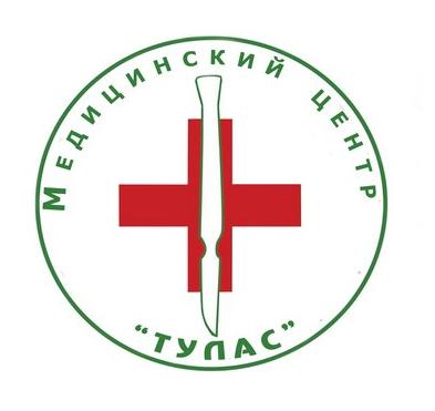 Тулас, Медцентр, клиника, Кызыл