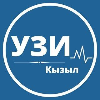 Кабинет УЗИ, Медцентр, клиника, Кызыл