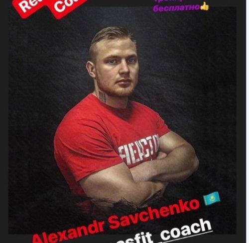 Company image - Alex Coach
