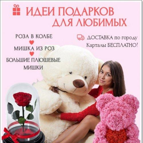 Company image - Элитные подарки от Марины