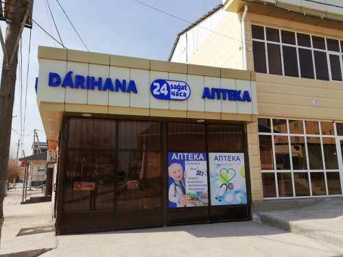Darihana, аптека, дәріхана, , Сарыагаш