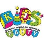 Kids party ,Игротека.,Красноярск
