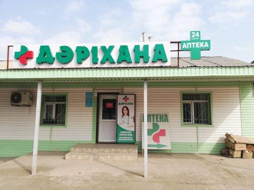Аптека 24, Медцентр, здоровье, аптека , Сарыагаш