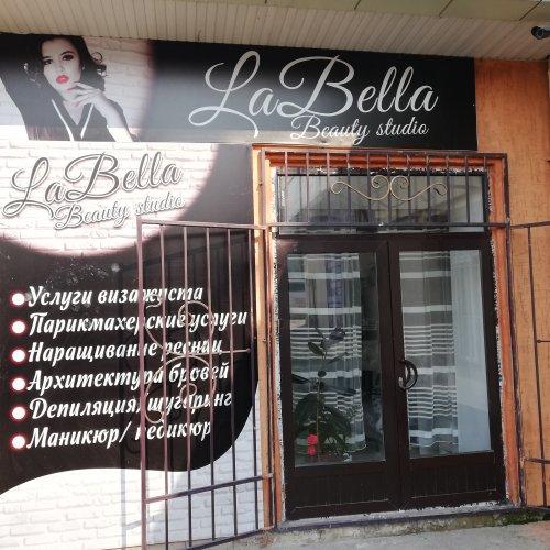 LaBella, салон красоты, сұлулық салон, , Сарыагаш