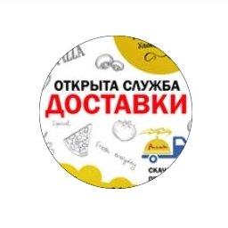 dostavka_rakhat_aktobe, Доставка еды ,  Актобе