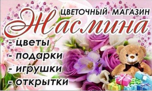 Company image - Цветочный магазин
