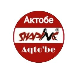 Aktobe SHAPING, Федерация шейпинга в г. Актобе, Фитнес-клубы,, Актобе