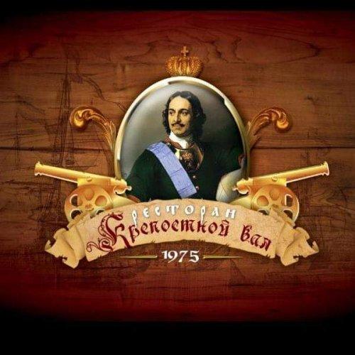 Крепостной вал, ресторан-музей,  Азов