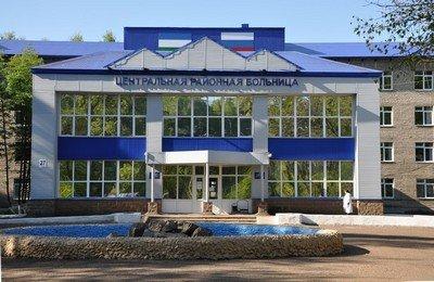 Дюртюлинская центральная районная больница, поликлиника, Дюртюли