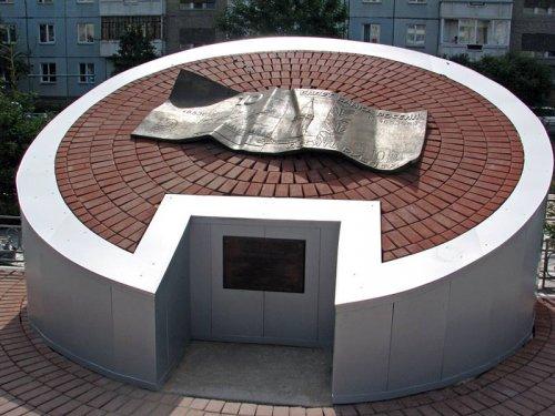 логотип компании Жанровая скульптура 10 рублей в Красноярске
