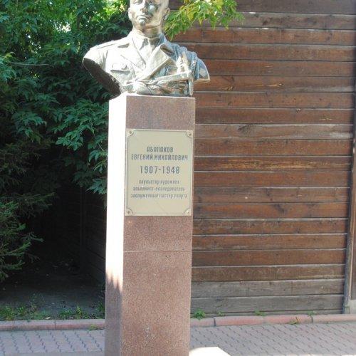 логотип компании Памятник Евгений Михайлович Абалаков в Красноярске