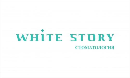 White Story, Стоматологическая клиника, Горно-Алтайск