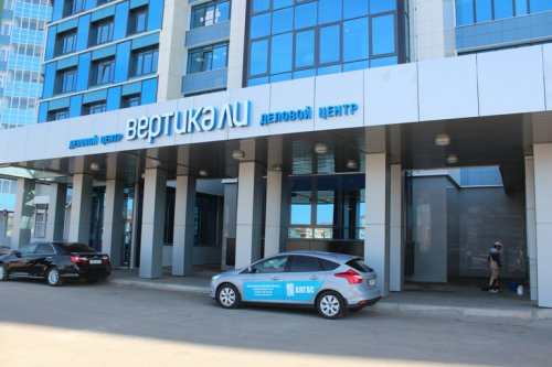 Вертикали,Бизнес-центр,Красноярск