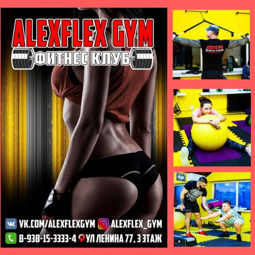 AlexFlex Gym, Фитнес,  Азов