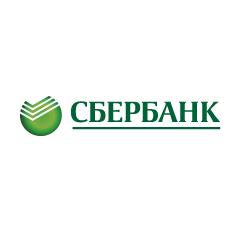 Банкомат Сбербанка ,Банкомат ,Красноярск