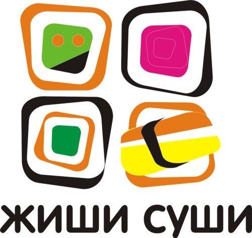 Суши-бар ЖИШИ СУШИ, Суши-бар, Кафе,  Октябрьский