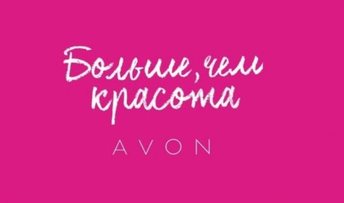 Юлия, консультант по красоте, Косметика, парфюмерия, аксессуары,  Актобе