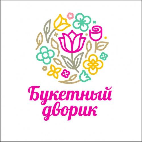 логотип компании Букетный Дворик, салон цветов