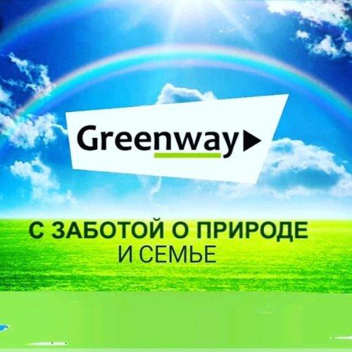 Greenway Россия,Живи без химии! Экология для вас, ваших близких и вашего дома. Каталог , цены от поставщика , доставка . ,Азов