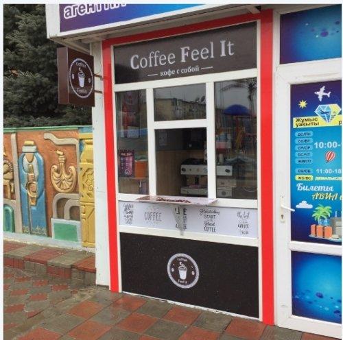 "Coffee ""Feel It"",Кофе с собой,Актобе"