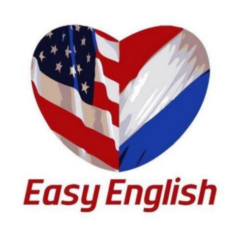 Easy English Aktobe, Курсы английского языка ,  Актобе