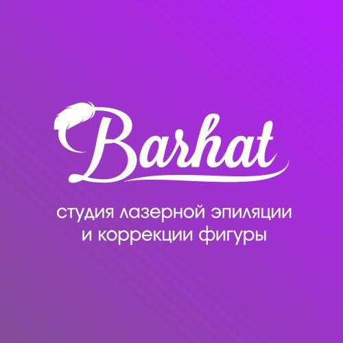 Бархат,Студия лазерная эпиляции и коррекции фигуры.,Октябрьский