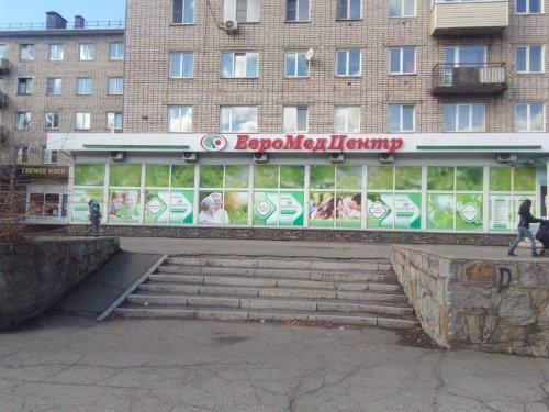 ЕвроМедЦентр, Аптека, Медцентр, клиника, Гинекологическая клиника, Диагностический центр, Медицинская комиссия, Горно-Алтайск
