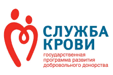 Отделение переливания крови, Центральная Городская Клиническая Больница, Станции переливания крови, Калининград