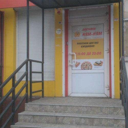 Ням-ням, служба доставки еды, Пиццерии, Ярославль