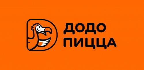 Додо Пицца, Пиццерия, Ресторан, Доставка еды и обедов, Горно-Алтайск