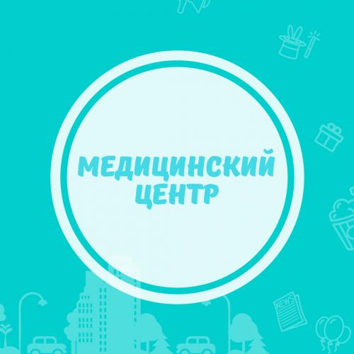 Медицинский центр, ИП Костливцев А.А., Центры мануальной терапии, Ярославль