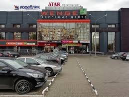 Два кота, центр восстановительной физкультуры и спорта, Центры диетологии / нутрициологии, Ярославль
