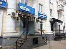 CMD, центр молекулярной диагностики, Многопрофильные медицинские центры, Ярославль
