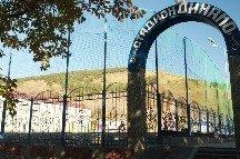 Стадион Динамо, Стадион, Горно-Алтайск
