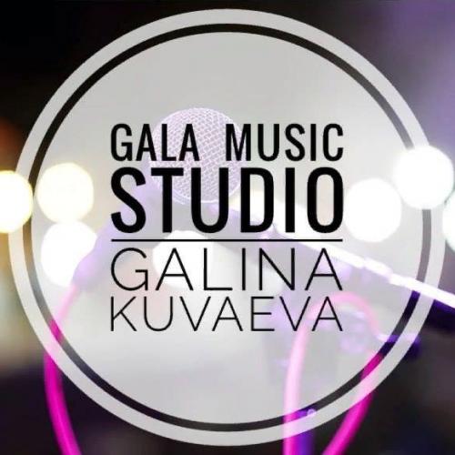 Gala Music studio уроки вокала , Обучение , Калининград