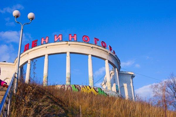 Любимый город Лениногорск Мобильное информационное приложение