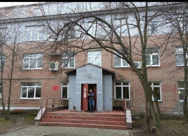 Областная станция переливания крови, Станции переливания крови, Ярославль