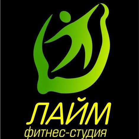 Лайм, фитнес-студия, Фитнес-клубы, Владимир
