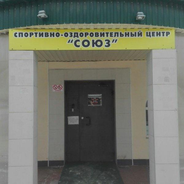 Торпедо-Владимир, фитнес-клуб, Фитнес-клубы, Владимир