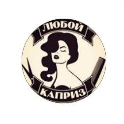 Парикмахерская Каприз,Красота,Актобе