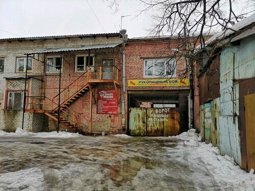 РБ Клуб, клуб рукопашного боя, Фитнес-клубы, Ярославль