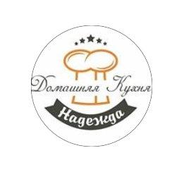 Domashnyaya_kyhnya_Nadezhda,Доставка еды ,Актобе