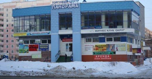 Округ, фитнес-клуб, Фитнес-клубы, Ярославль
