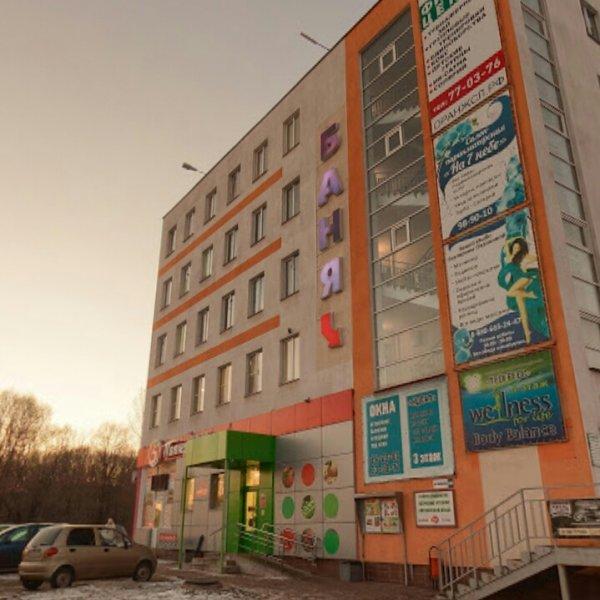Wellness-студия, Велнес-залы, Ярославль