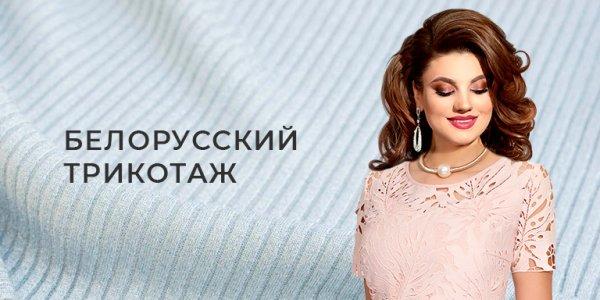 Работа моделью в карталы веб модели фото русские