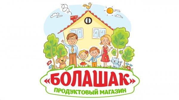 Болашак,Магазин продуктов,Байконур