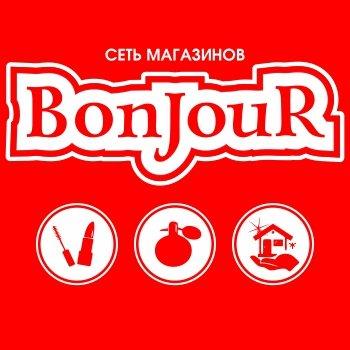 Bonjour - сеть магазинов,Парфюмерия, косметика, хозяйственные товары,Магадан