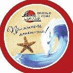 Цунами,Доставка суши, еды и обедов,Красноярск