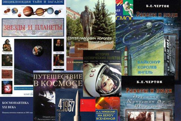 Библиотека им.Т. Шевченко (филиал №1),Библиотека ,Байконур